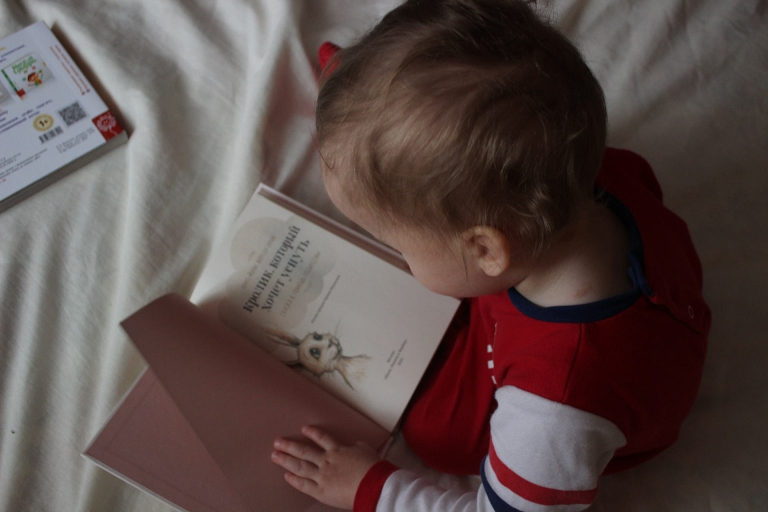 10 Best Books for 1-Year-Olds 2021